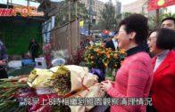 林鄭維園迎新春 年宵市場結束