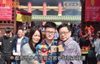 車公廟初一香火鼎盛 旅客上香體會新年氣氛
