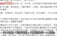 韓國超人氣偶像河成雲 首次solo襲港