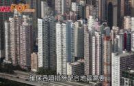 指鄉議局是可靠夥伴 劉江華冀雙方有商有量