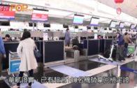 華航同意保障台籍機師升訓 料航班明日全面恢復