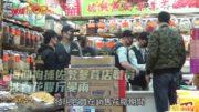 海關拘捕佐敦參茸店職員 涉賣花膠斤變兩