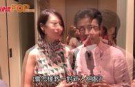 張晉諗起當年結婚  蔡少芬﹕最緊要開心