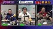 吱喳特試-宅男廚房玩轉餐蛋麵