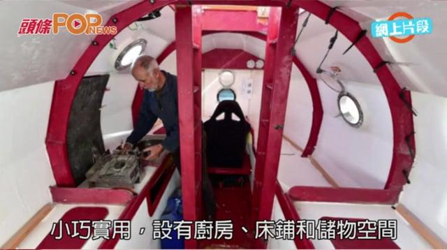 法國七旬翁自製木桶船漂流  橫越大西洋