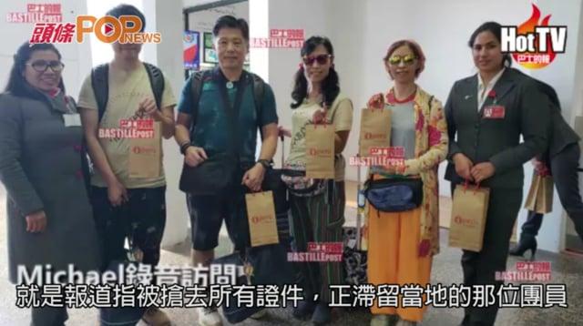 香港團友憶述驚魂旅程  有女團友險被擄走