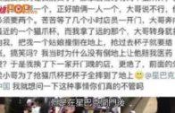 星巴克中國「貓爪」咖啡杯  市民瘋搶通宵排隊大打出手