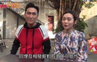 馬神Ali想做黃金拍檔 籲TVB開劇再合作