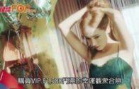 韓國女歌手Jessica到訪澳門  粉絲見面會慶祝生日
