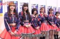 SKE48來港恨食小籠包  想挑戰玩Cosplay