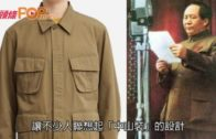Uniqlo軍褸設計  同毛澤東金正恩大褸撞款
