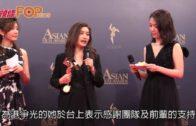 「第13屆亞洲電影大獎」役所廣司封帝 惠英紅奪女配