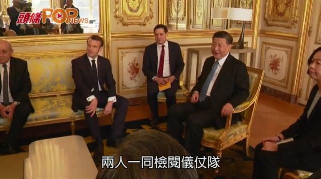 習近平國事訪問法國 簽署15項商務協議
