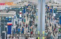 17歲菲男旅客染麻疹  機場員工將抽血驗抗疫力