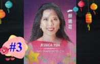 2019 Miss Chinatown U S A  Pageant  Opening Dance2019全美華埠小姐競選開場舞