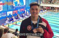 美國訓練暈倒不治  港飛魚杜敬謙終年26歲
