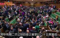 英國下議院通過動議  押後脫歐至少3個月