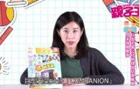 【3月28日親子Daily】  3招化解愛反抗的叛逆小朋友!