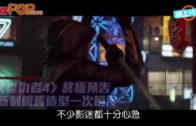 《復仇者4》終極預告 新制服舊造型一次晒冷