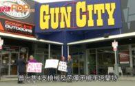 紐西蘭槍擊案  槍店承認賣4支槍予疑犯