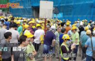 筲箕灣冧棚架工人墮地傷  逾400人疏散