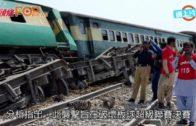 巴基斯坦火車遭遙控爆炸  造成4死10傷