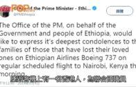 客機起飛6分鐘墜毀  157人全部罹難包括1港人