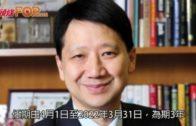 林建岳6月起任貿發局主席  彭耀佳接棒任旅發局主席