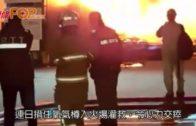 屯門內河碼頭燒足9日  消防疲於奔命