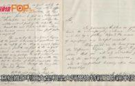 參觀科學博物館  92歲英女皇首ig親自發文