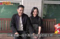 未獲金像提名感失望  陸駿光陳漢娜演師生戀好尷尬