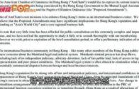 陶傑:美商會對引渡條例不滿  香港根本不能不重視