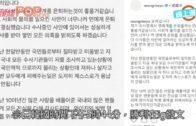 涉性招待案被韓警禁出國  勝利宣佈退出娛樂圈