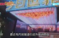 傳開拍外語版《古惑仔》  劉偉強:「無啲咁嘅事」