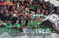 和富大埔進軍亞協盃 球迷熱情歡呼提高士氣