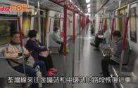修復工作完成  荃灣線服務全線回復正常