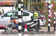荷蘭電車槍擊案  警方再拘捕多一名疑犯