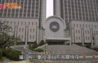 認偷拍被拘留首現身 鄭俊英憔悴向受害者道歉