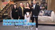 宣傳新劇拍攝點滴 陳家樂三句唔埋又講陳瀅