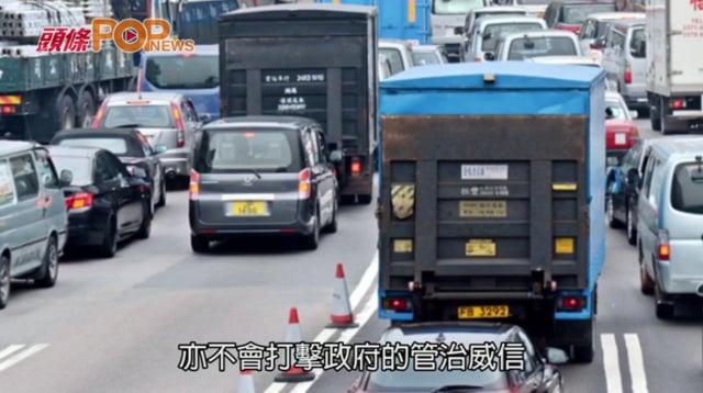 三隧分流議員支持機會低 林鄭稱撤回亦無損政府威信