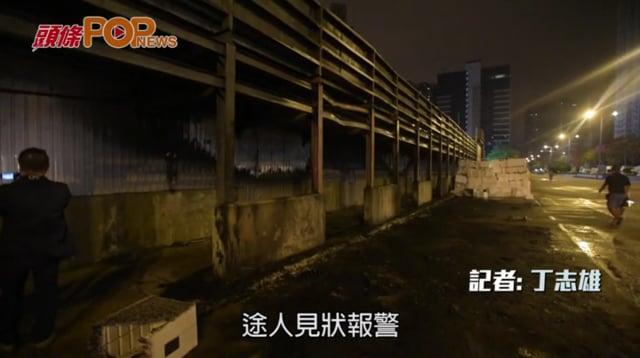 長沙灣蔬菜市場 逾千發泡膠箱起火