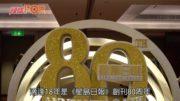 商界歡迎改引渡逃犯條例 何柱國:香港成功有賴普通法