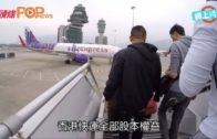 國泰收購香港快運  成全資附屬公司