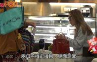 諸葛紫岐  帶「學霸」仔食Cake