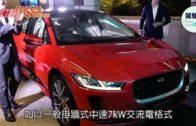 Jaguar I-Pace 電豹出籠