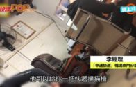 冒牌SK-II扮香港直送  廣州山寨廠夥快遞公司