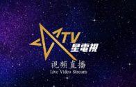 04-18-2019總編輯時間—郭台銘宣布參選2020投下台灣政壇的震撼彈