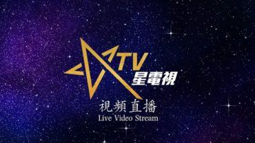 04-25-2019總編輯時間—台灣2020大選