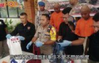深圳母女峇里島旅行 女兒被水上電單車教練性侵