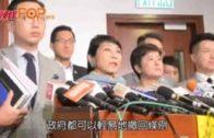 逃犯條例 毛孟靜回應訴求撤修訂